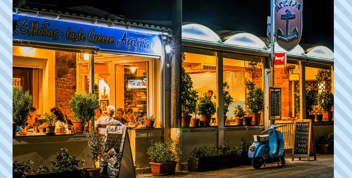 Άγκυρα - Εστιατόριο - Ταβέρνα - Ουζερί - Μέγας Λιμιώνας - Χίος