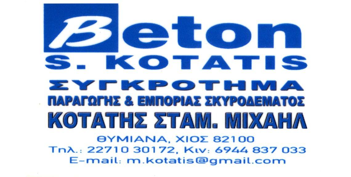 Beton - S. KOTATIS - Σκυρόδεμα - Θυμιανά - Χίος