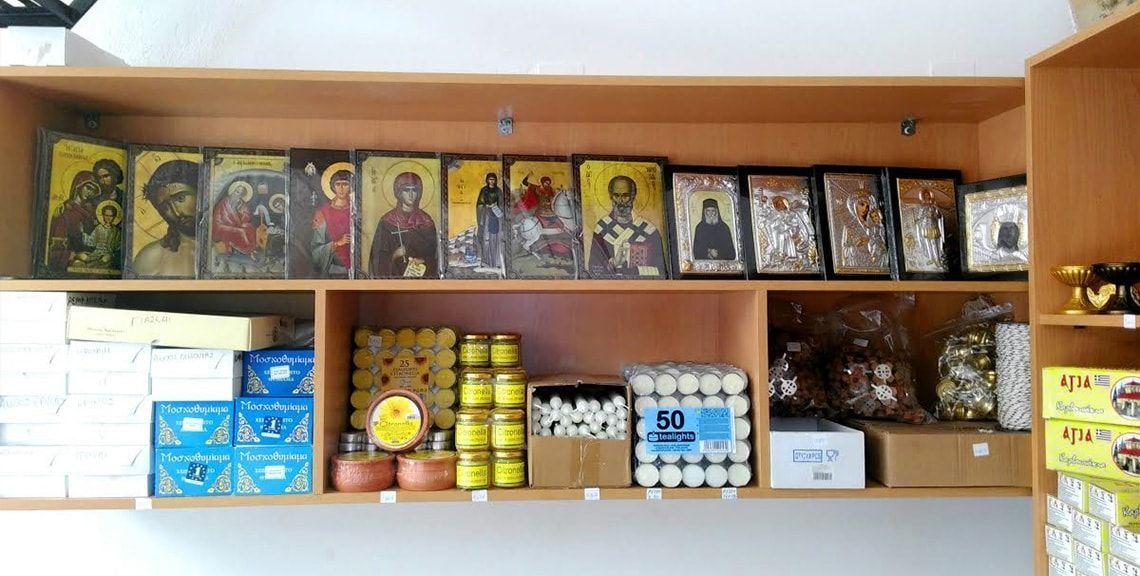 Το Χιώτικο Κερί - Εκκλησιαστικά είδη/Κεριά - Εκκλησιαστικά είδη - Χϊος