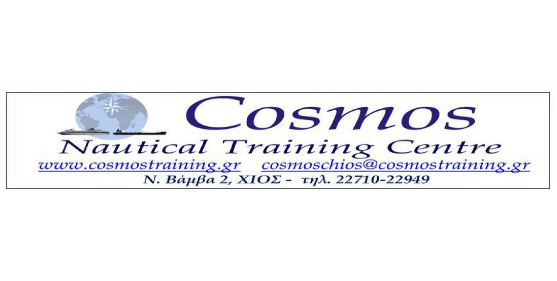 Cosmos Nautical Training Centre - Ναυτική εκπαίδευση - Χίος 124bf8877eb