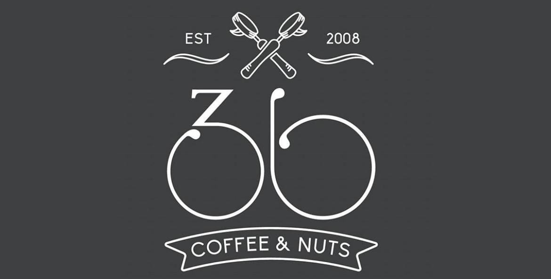 3b Coffeenuts - Καφεκοπτείο - Χίος
