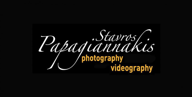 Studio - Παπαγιαννάκης Σταύρος - Φωτογράφος - Χίος