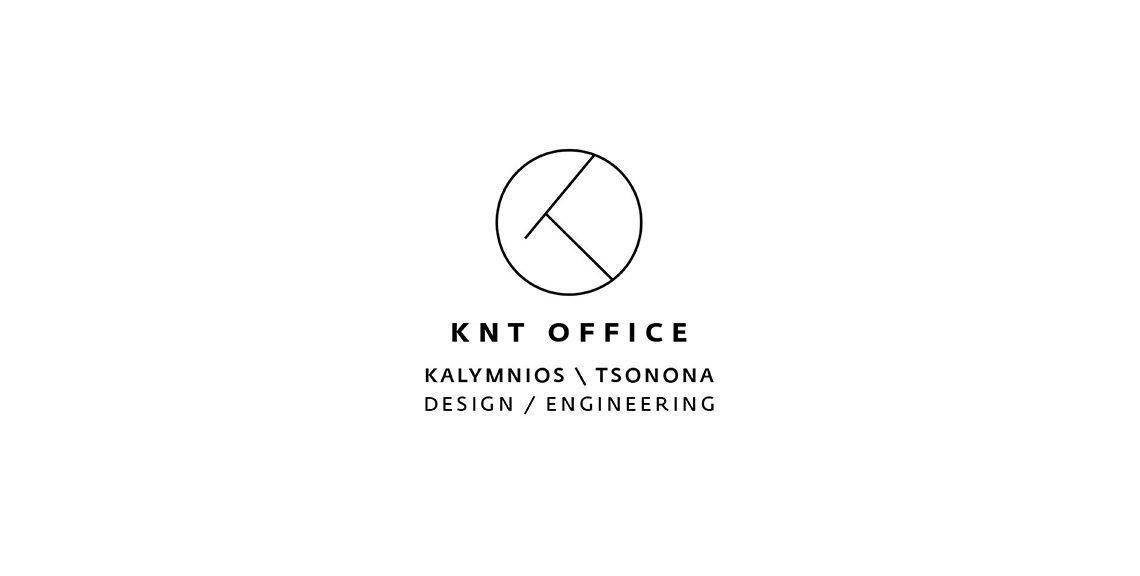 ΚΝΤ OFFICE - Τσονώνα Θεανώ - Αρχιτέκτονας Μηχανικός ΑΠΘ