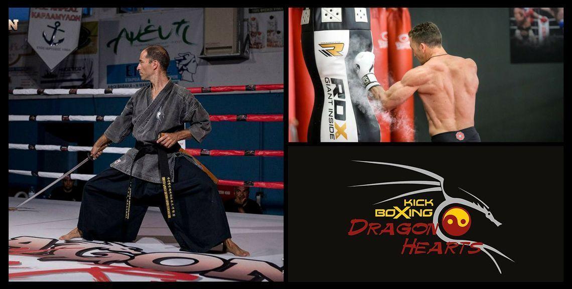 Dragon Hearts - Αθλητικός σύλλογος - Kickboxing - Yoga - Χίος