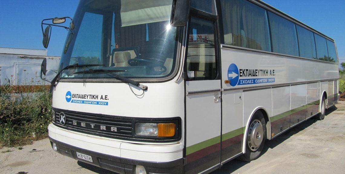 Εκπαιδευτική - Σχολή οδηγών -  Χίος