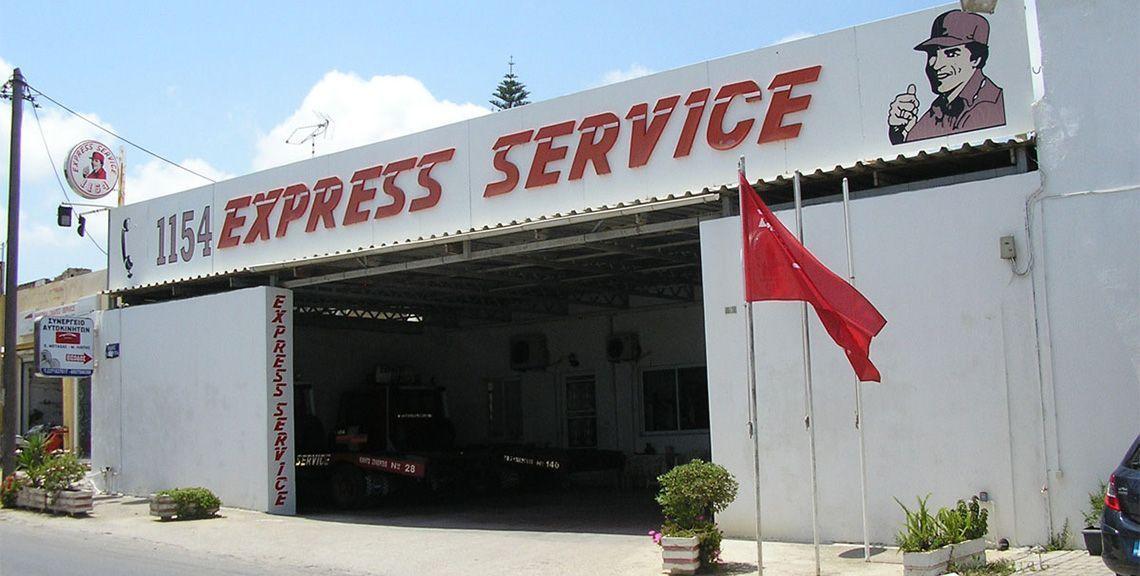 EXPRESS SERVICE - Οδική βοήθεια - Χίος