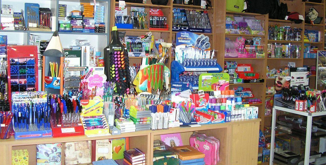 Γραφίδα - Βιβλιοπωλείο - Χίος