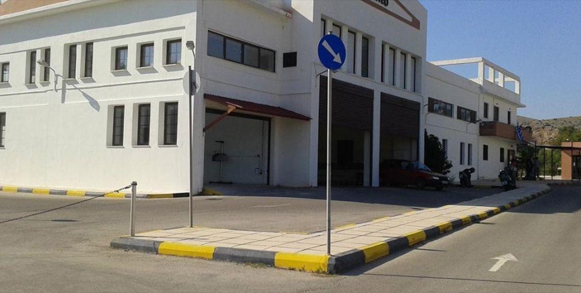 Ιδιωτικό Κ.Τ.Ε.Ο. Χίου - Χίος