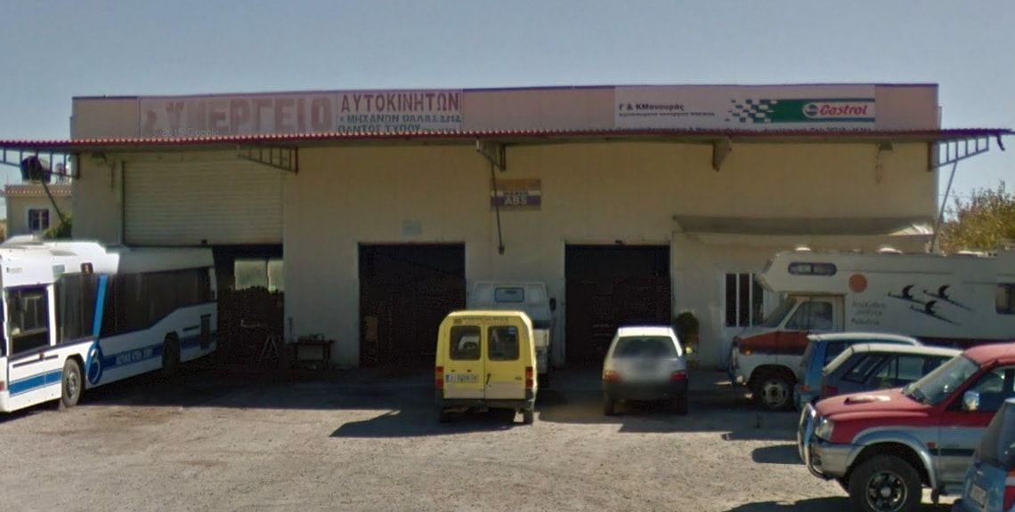 Μανουράς Κωνσταντίνος - Συνεργείο αυτοκινήτων - Μηχανές θαλάσσης - Εγκατάσταση υγραερίου - Χίος