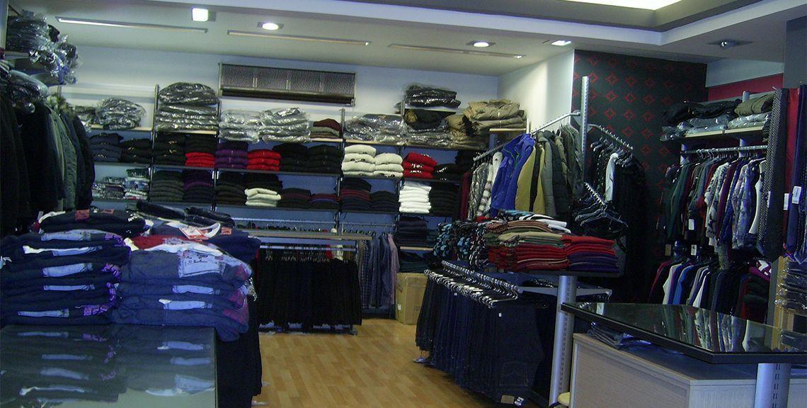 New Style - Κατάστημα Ρούχων - Χίος