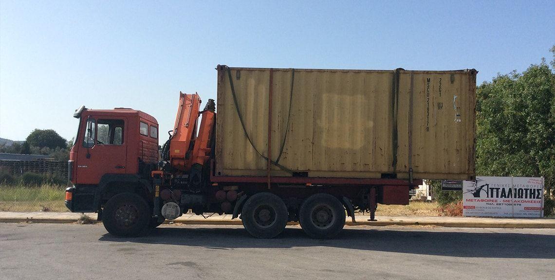 Γερανοί Νταΐκος - Μετακομίσεις και μεταφορές - Κοντέινερ - Κοντάρι - Χίος