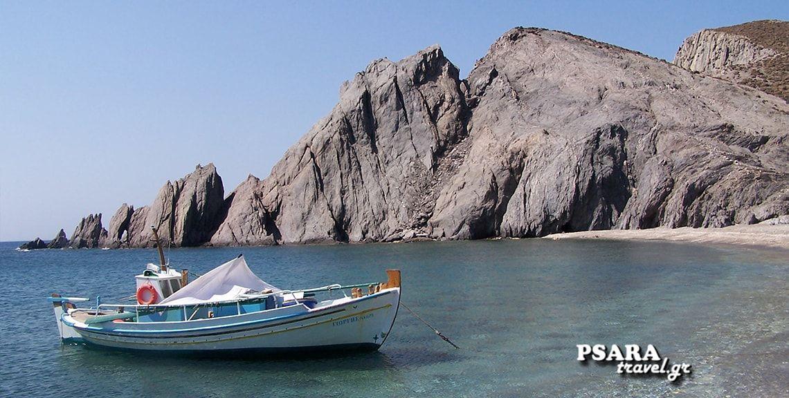 Psara travel - Ταξιδιωτικό γραφείο - Ψαρά