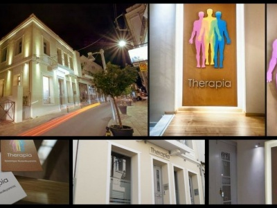 Μακρίδου Μαρία - Λουκάς Πολίτης - Φυσικοθεραπευτές - Χίος