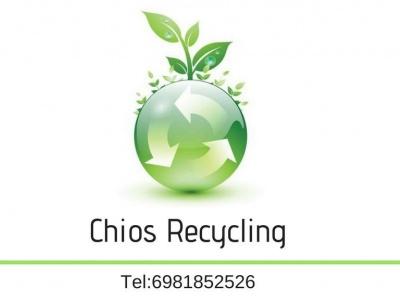 Ανακύκλωση Χίου - Ανακύκλωση - Χίος