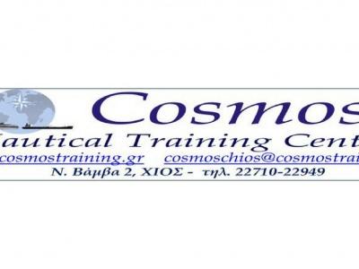Cosmos Nautical Training Centre - Ναυτική εκπαίδευση - Χίος