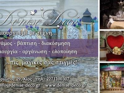 Denise Deco - Γάμος - Βάπτιση - Χίος