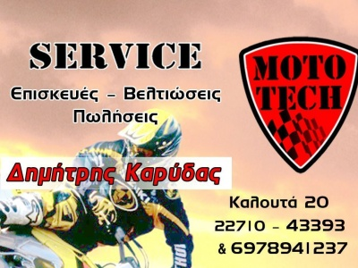 MOTO TECH - Δημήτρης Καρύδας - Χίος