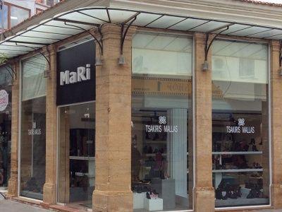 MaRi shoes - Υποδήματα - Χίος