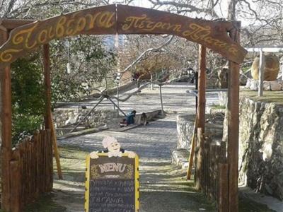Πέτρινη Πλατεία - Εστιατόριο - Ταβέρνα - Κηπουριές - Χίος