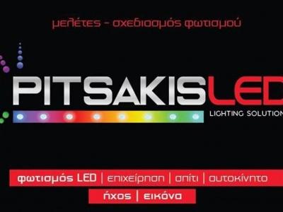Pitsakis LED SOLUTIONS - Φωτισμός - Χίος