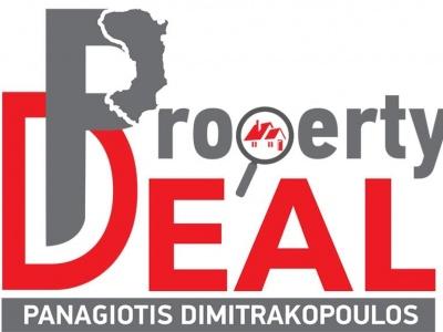 Propertydeal - Μεσιτικό Γραφειο - κτηματομεσίτης - Χίος