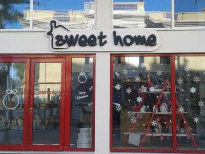 Sweet Home - Οικιακός εξοπλισμός - Χίος