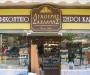 Καφεκοπτείον  ''ΛΥΚΟΥΡΗΣ'' - Χίος