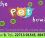 The PET BOWL - Pet shop - Πηλιόγλου - Χίος