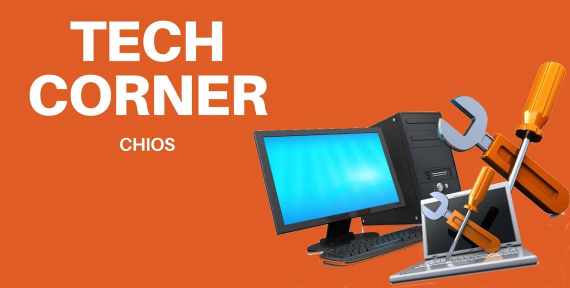 Tech Corner - Service & εμπόριο Η/Υ - Κινητά τηλέφωνα - Χίος