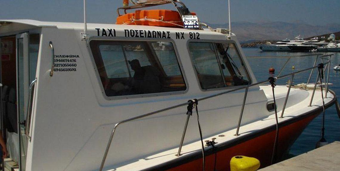 Θαλάσσιο Ταξί - Τουριστικό - Οινούσσες