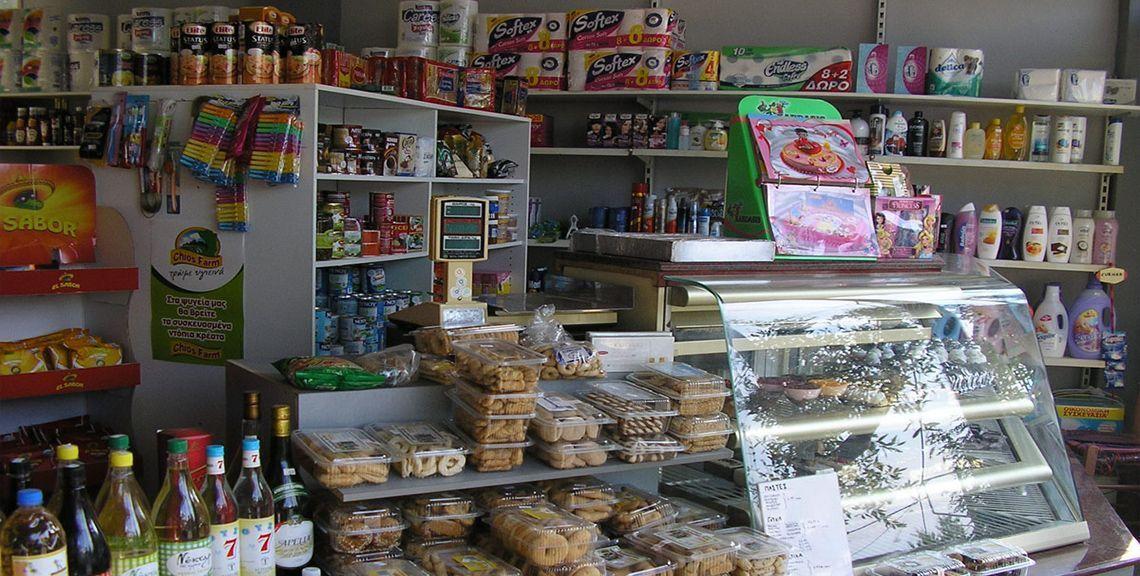 The Coffee Place - Καφέ Κρουασαντερί - Mini Market - Χίος