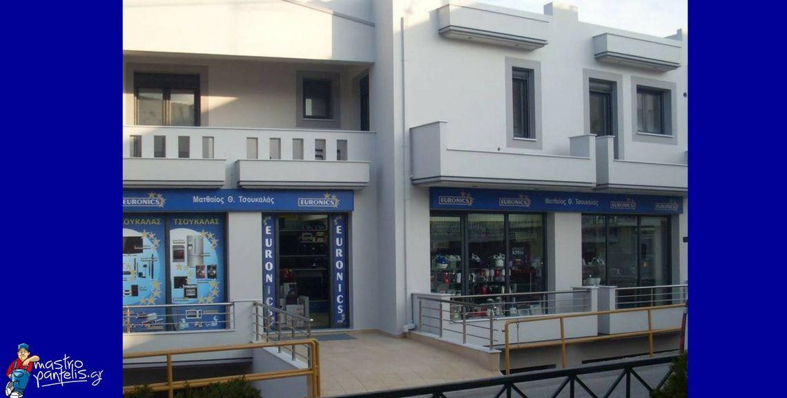 Mατθαίος Θ. Τσουκαλάς - Service Hλεκτρικών Ειδών  - Χίος