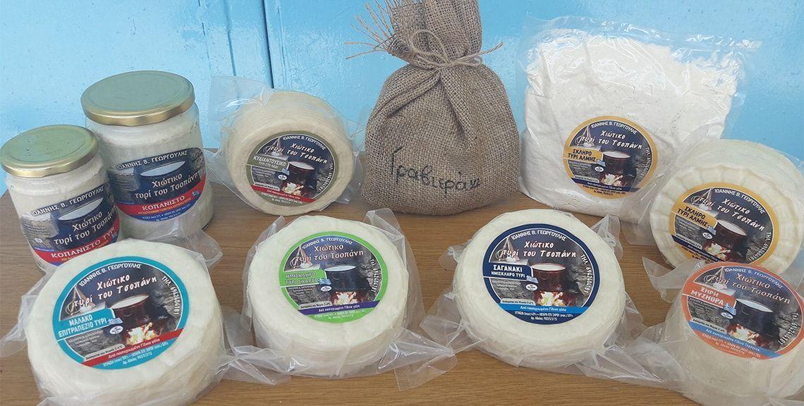 Χιώτικο τυρί του Tσοπάνη - Τυροκομικά προϊόντα - Λαγκάδα - Χίος