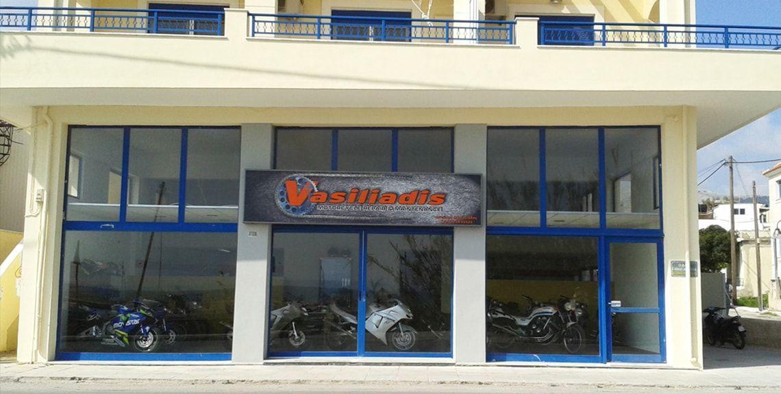 VASILIADIS -  MOTORCYCLE REPAIR & MAINTENANCE - Χίος