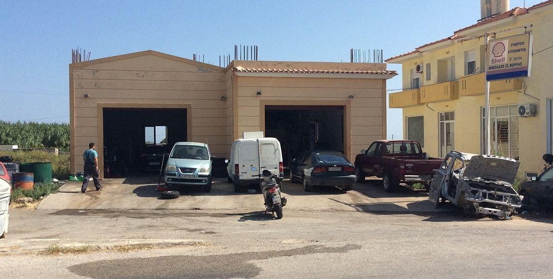 Συνεργείο αυτοκινήτων Βορριάς Νικόλαος - Κοντάρι - Χίος