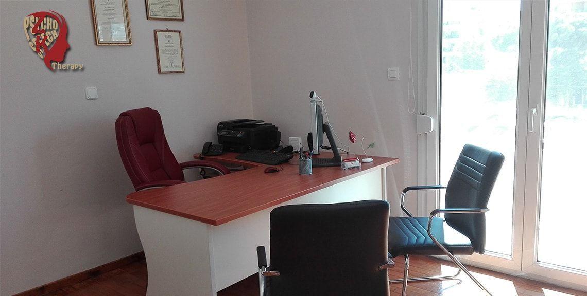 Σοφία Ζαννίκου & Γεωργία Κοκκώδη - Συμβουλευτική, Ψυχοθεραπεία & Λογοθεραπεία - Χίος